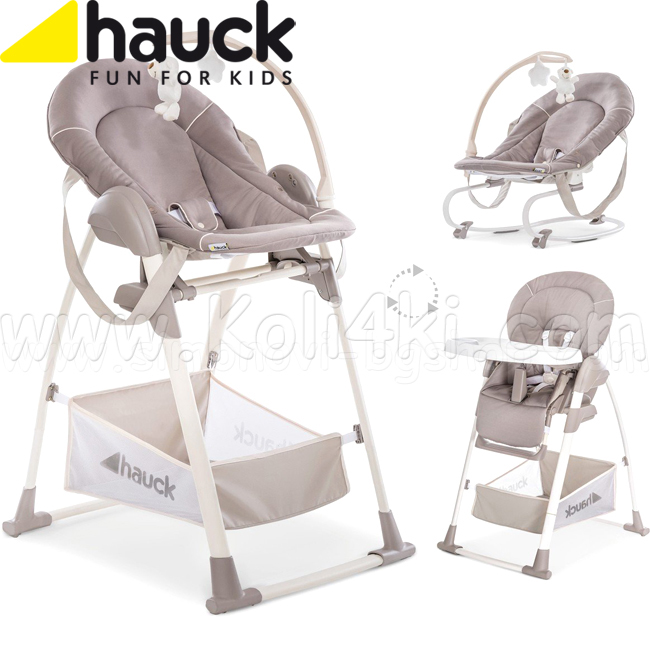 2020 Hauck Стол за хранене 3в1 Sit`n Relax Stretch Beige 665510